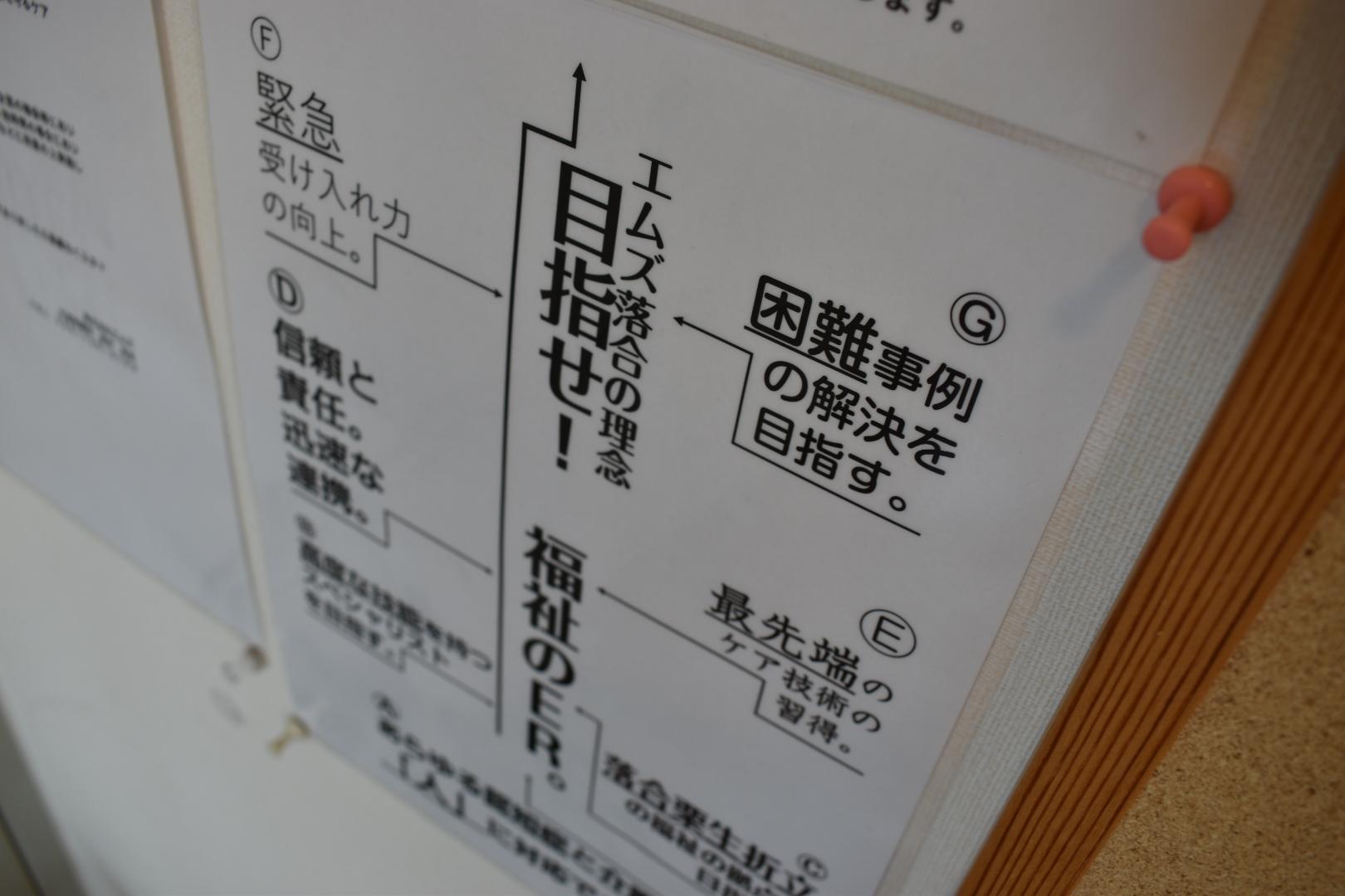 DSC-0144